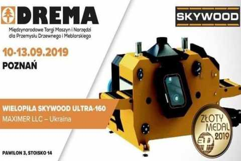 DREMA 2019 Gold Medal! SKYWOOD 160 ULTRA - foto 17